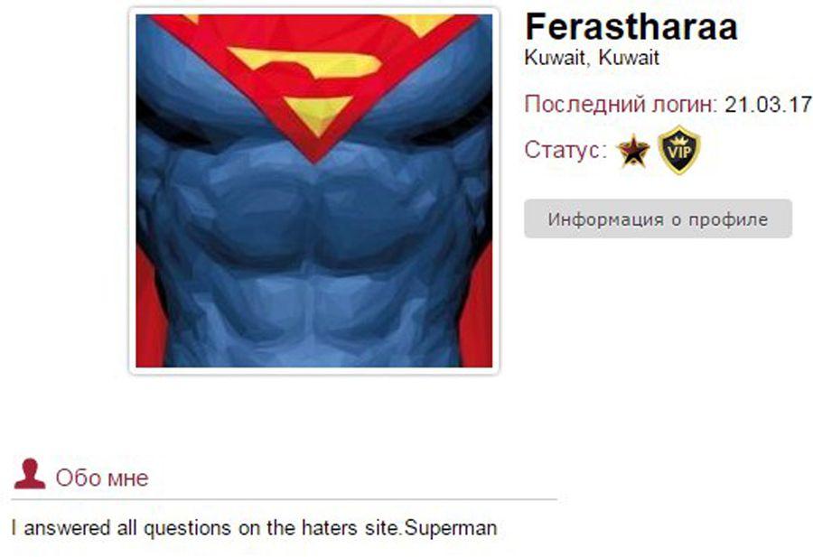 Ferastharaa в своем профиле подтвердил, что это именно он дал ответы на вопросы