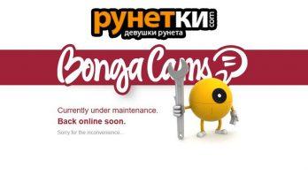 BongaCams выкупили Рунетки